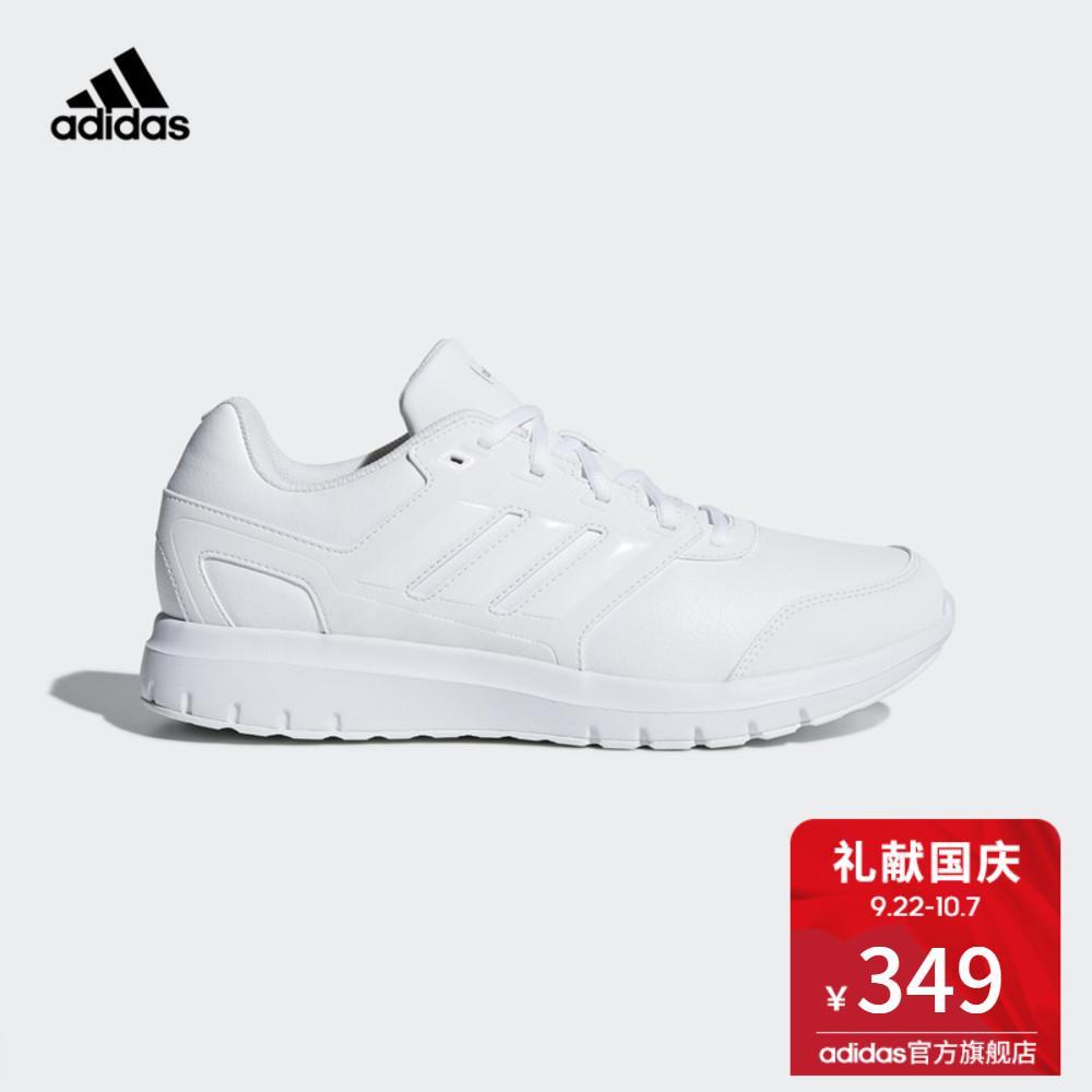 阿迪达斯官方adidas 跑步 男子 duramo lite 2.0 m 跑步鞋 B43829