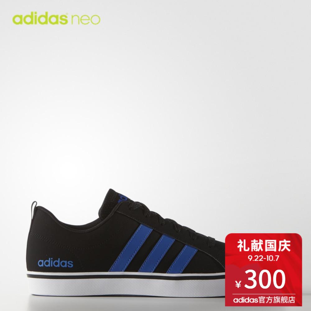 阿迪达斯官方adidas neo 男子 VS PACE 休闲鞋 AW4591