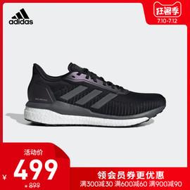 阿迪达斯官网SOLAR DRIVE 19 M男鞋跑步运动鞋EF0789 EF0785图片
