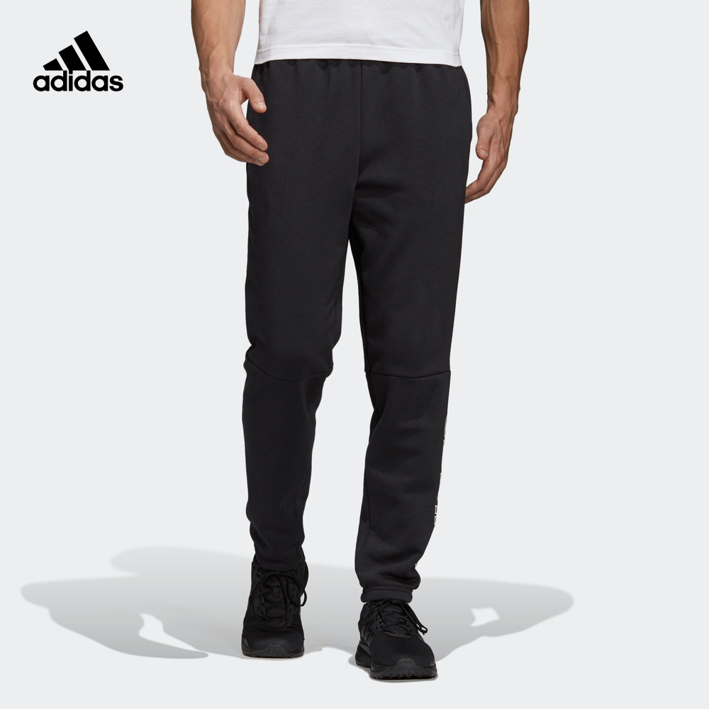 Adidas official website Adidas E COM PANT men's sport checked knitted trousers DU0361