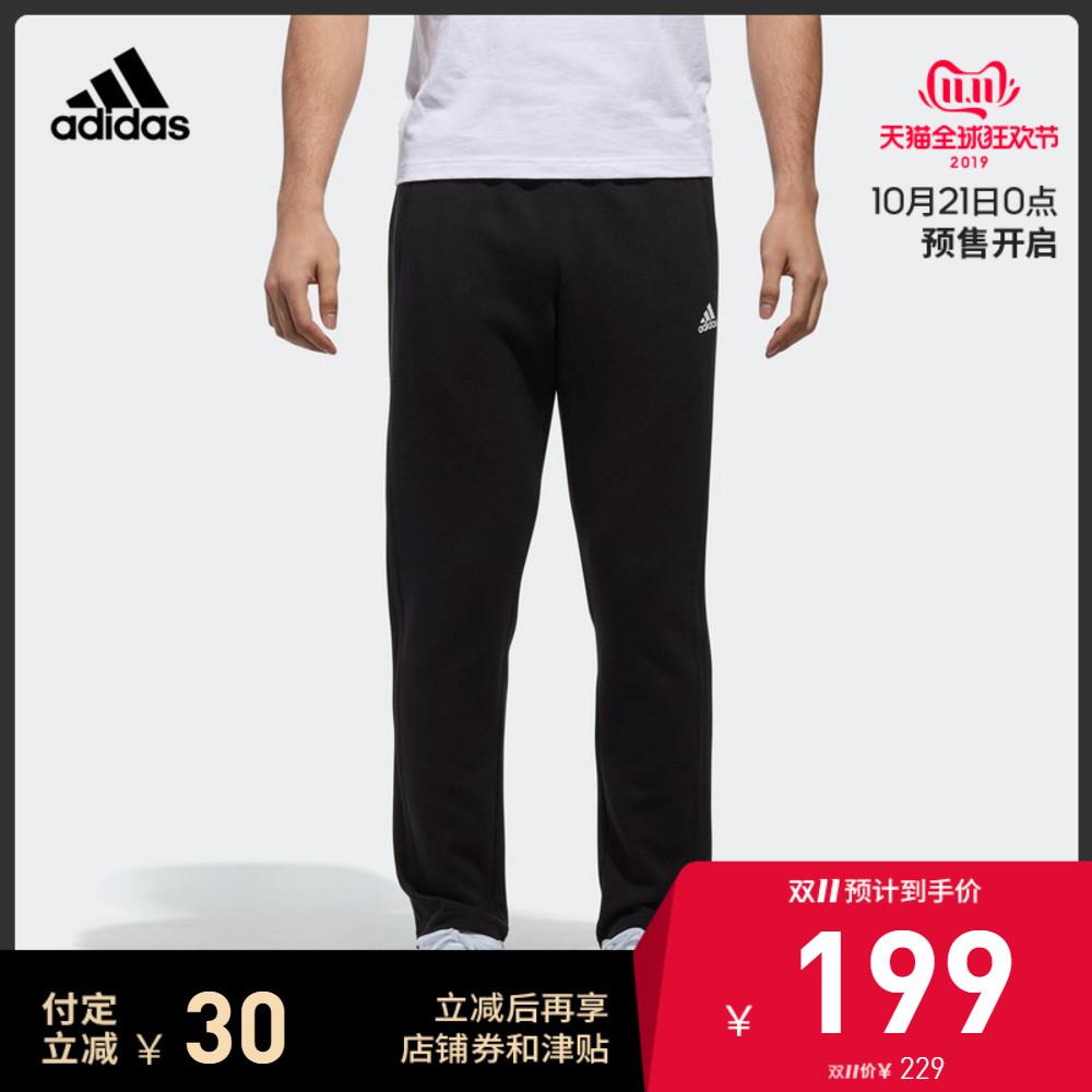 阿迪达斯官网 adidas PT DK BRD 男装运动型格针织长裤CX4973