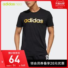FP7441neo阿迪达斯官网adidas男装运动短袖T恤FP7395