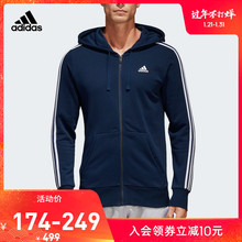 Adidas official website men's training Hooded Jacket s98786 s98787 s98788 cd2843