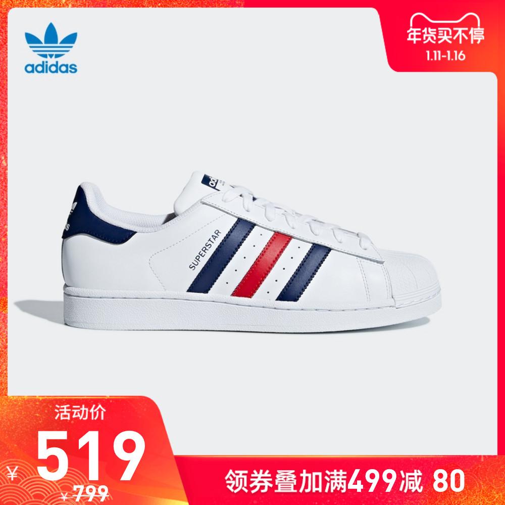 阿迪达斯官网三叶草SUPERSTAR FD男女经典运动鞋F36581 F36583 thumbnail