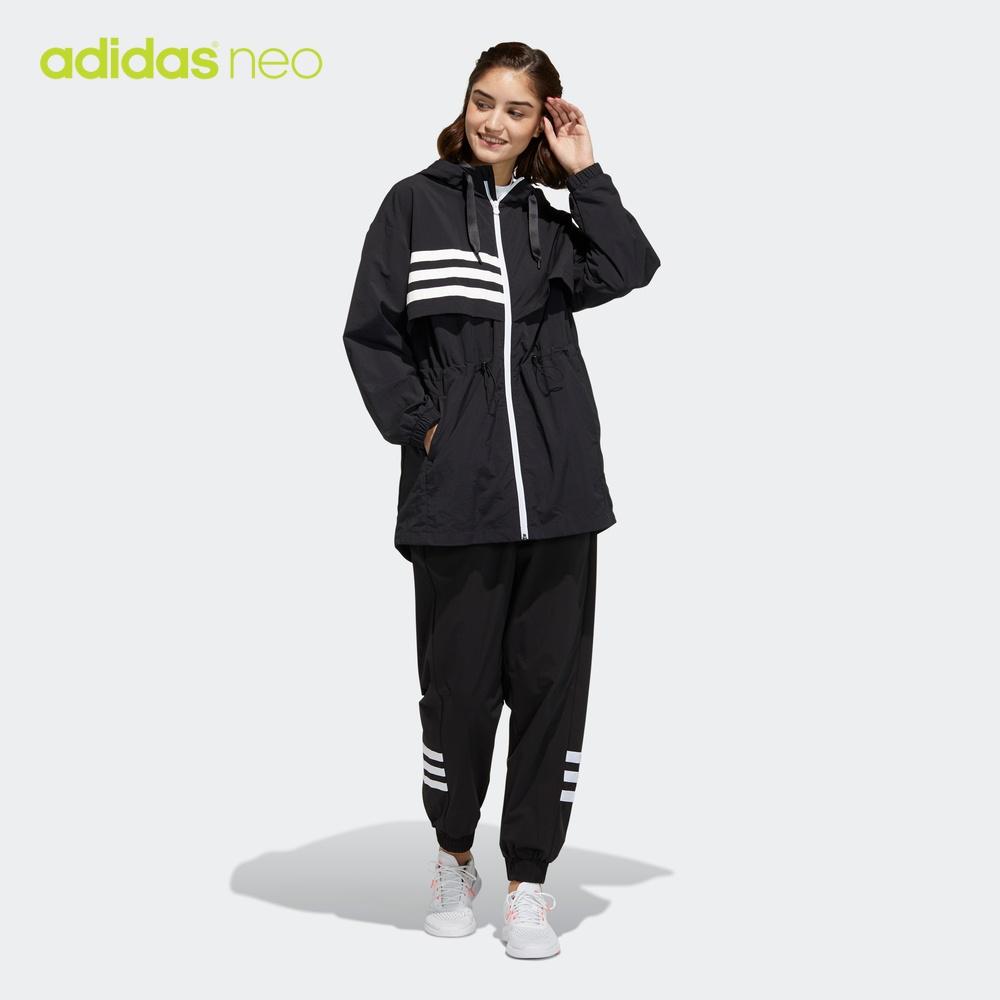 阿迪达斯官网adidas neo女装春季好用吗