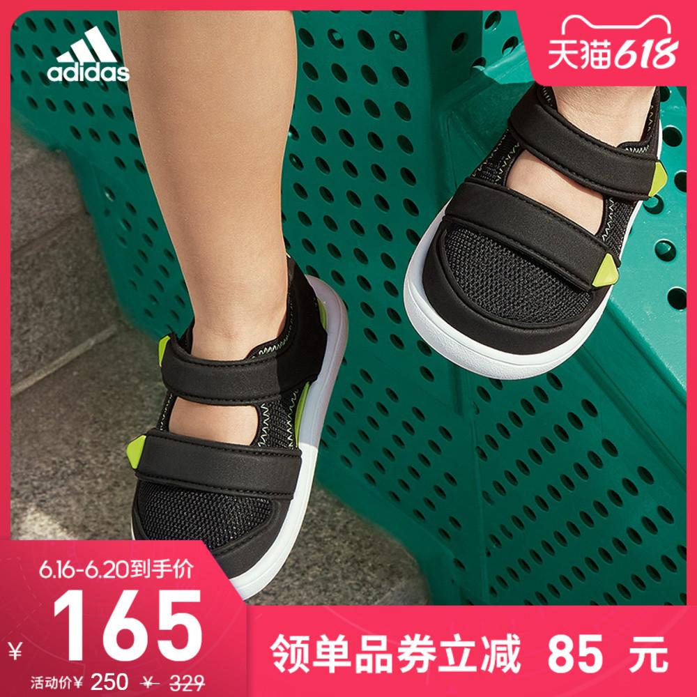 阿迪达斯官网 adidas WATER SANDAL CT I 婴童跑步运动凉鞋GX2480