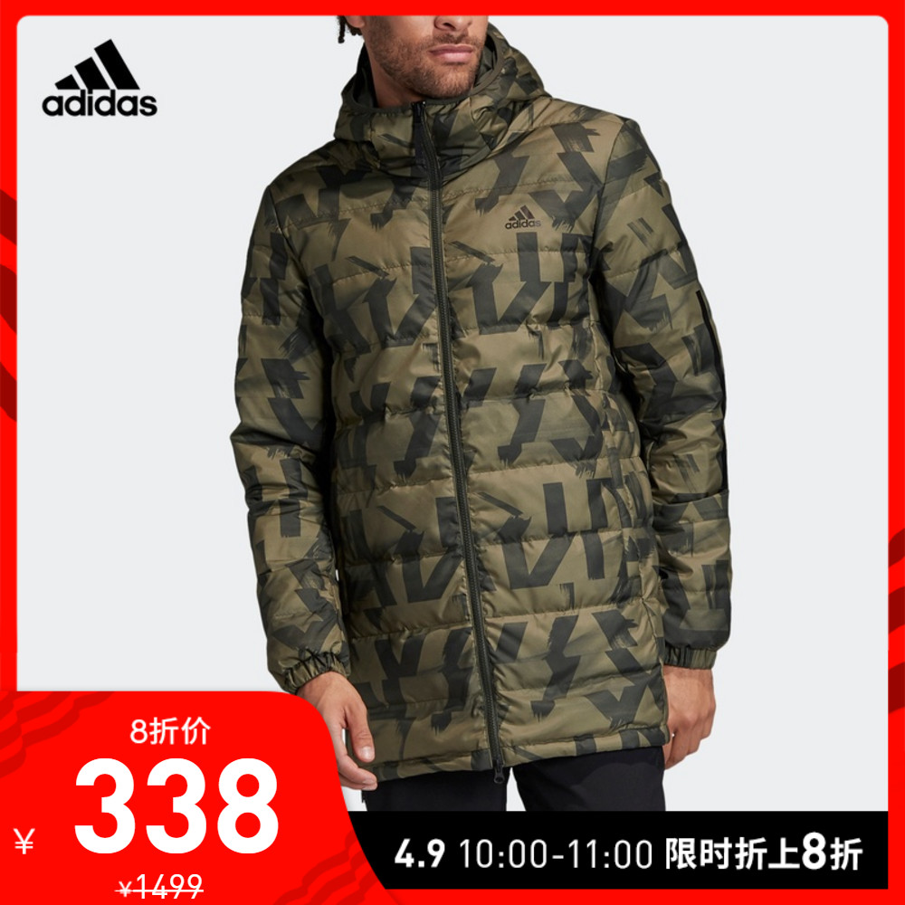 Adidas official website 3S Rev men's winter outdoor double sided medium length down jacket fr6635fr6636