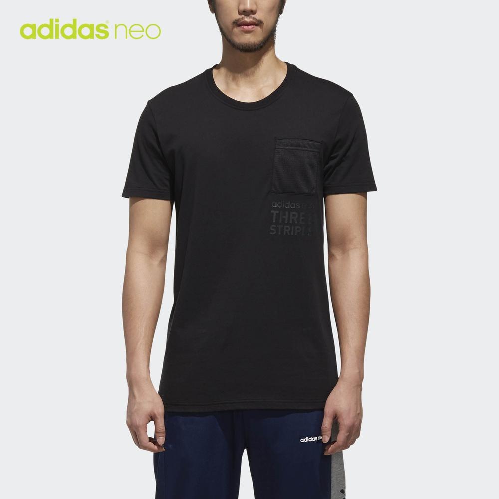 券后229.00元阿迪达斯官网adidas neo男装t恤