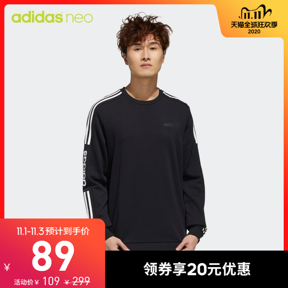 Adidas official website adidas neo spring and autumn men's sports sweater FP7447 GG6627