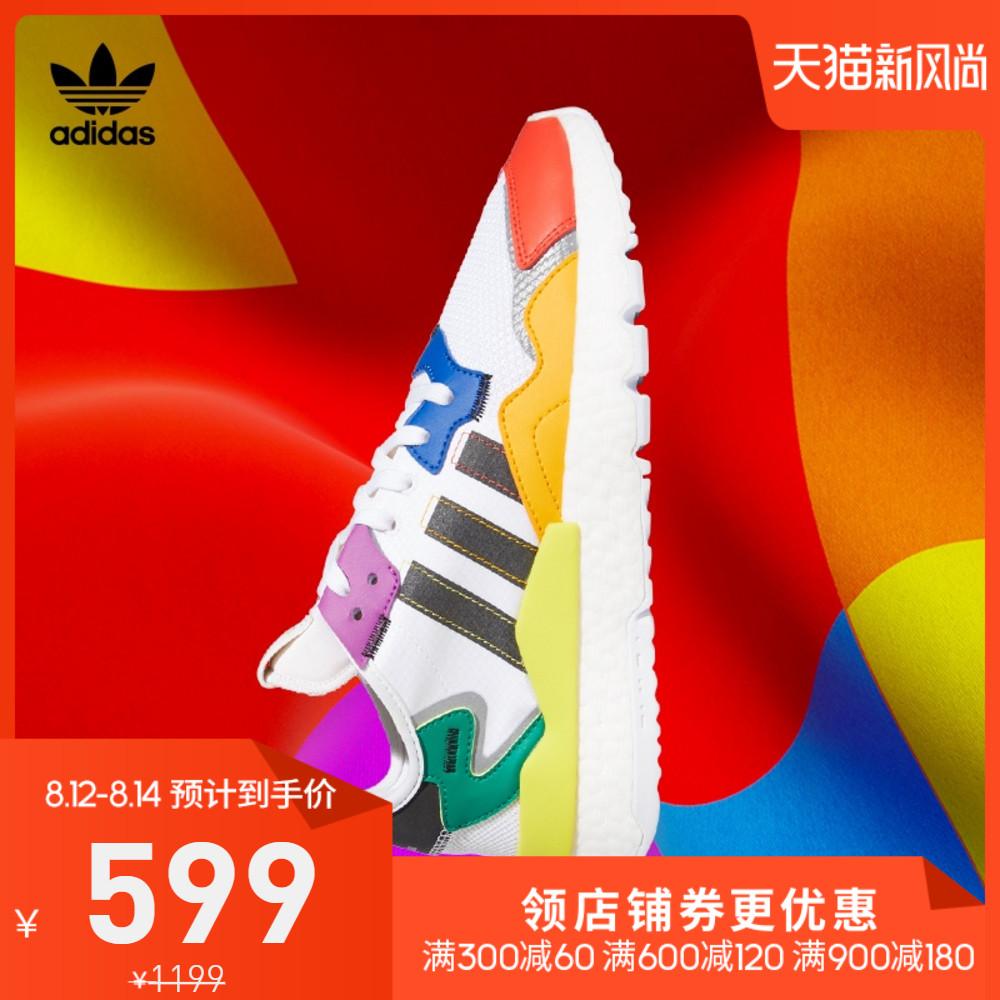 阿迪达斯官网 三叶草 NITE JOGGER PRIDE男女经典运动鞋FY9023599元