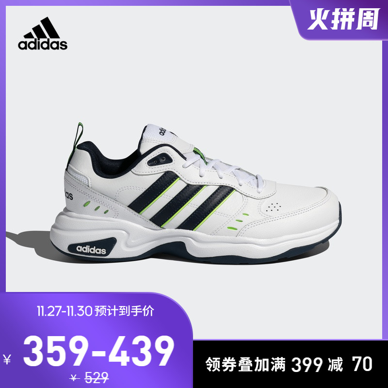 Adidas official website adidas STRUTTER men's running sneakers EG2655 FZ0659