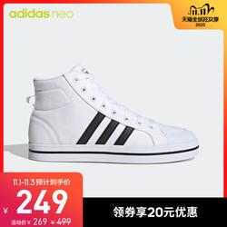 阿迪达斯官网adidas neo女子休闲运动鞋FX9065 FX9071 FY4487