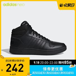 阿迪达斯官网 adidas neo HOOPS 2.0 MID 男鞋休闲鞋F34809