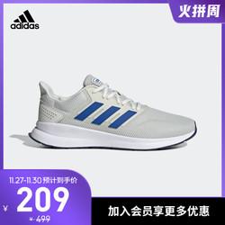 阿迪达斯官网adidas RUNFALCON男鞋跑步运动鞋F36199 F36201