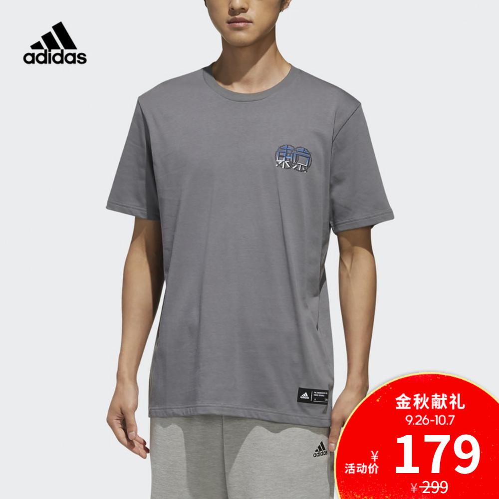 阿迪达斯官网 adidas 男装运动型格套头圆领短袖T恤EJ9288179.00元包邮