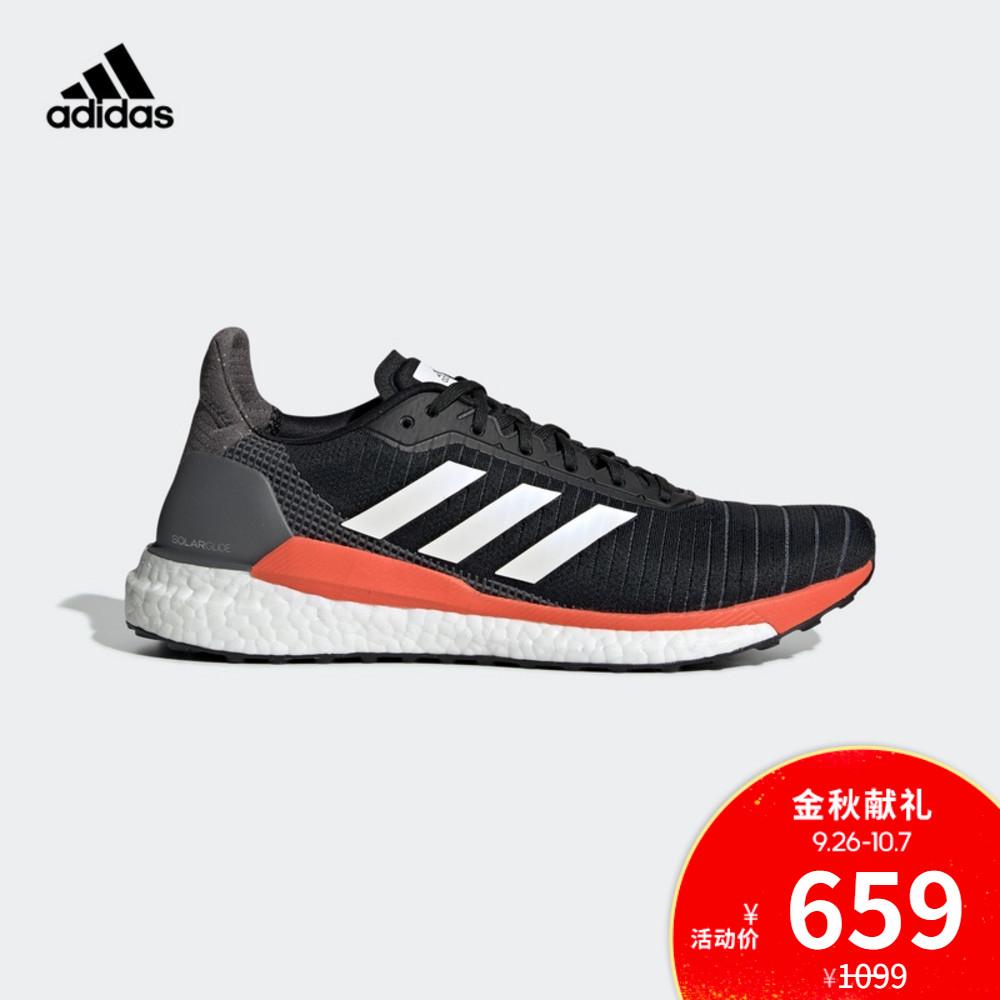 阿迪达斯官网 adidas SOLAR GLIDE 19 M 男子跑步运动鞋G2(用440元券)