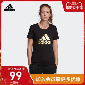 阿迪达斯官网adidas 女装运动型格短袖T恤FM9447 FM9446 FM9448