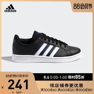 阿迪达斯官网 adidas GRAND COURT BASE 男女网球运动鞋EOU26