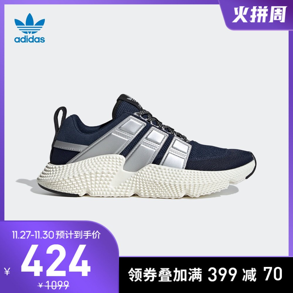 阿迪达斯官网 三叶草 PROPHERE V2 男女经典运动鞋FW4263 FW4264