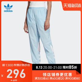 阿迪达斯官网adidas 三叶草女装运动裤FM2620 FM2561 FM2560