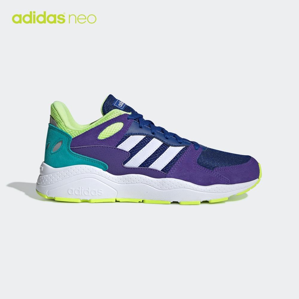 阿迪达斯官网neo chaos男子运动鞋满699.00元可用1元优惠券