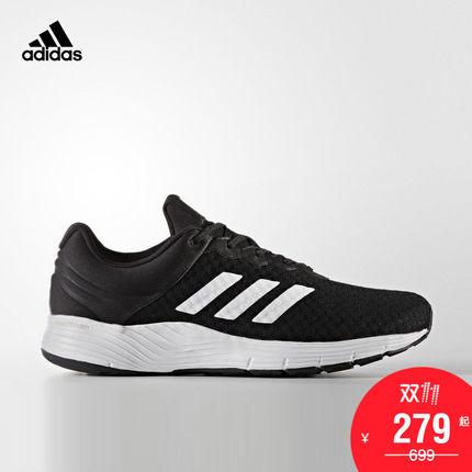 阿迪达斯(adidas) FLUIDCLOUD CLIMA 男款休闲运动鞋 279元