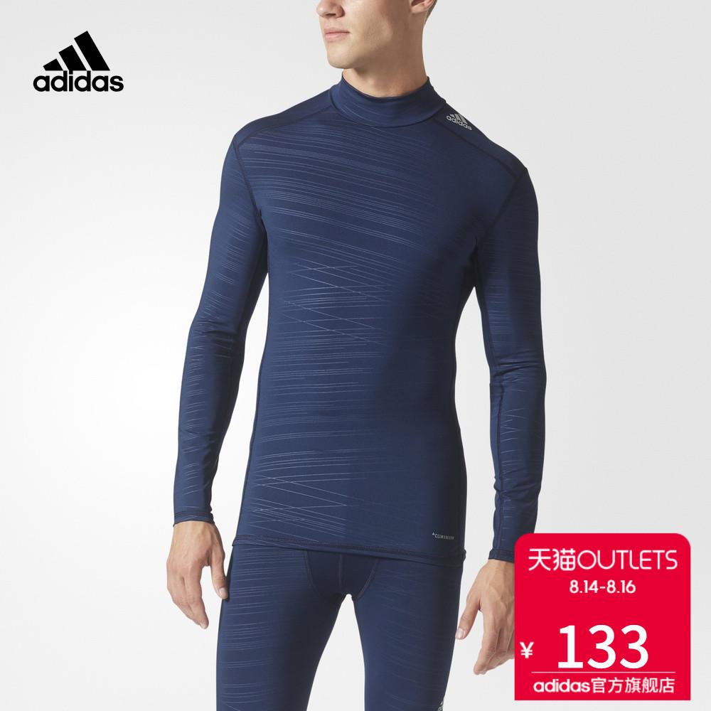 阿迪达斯adidas 官方 训练 男子 长袖T恤 学院藏青蓝 CD3803