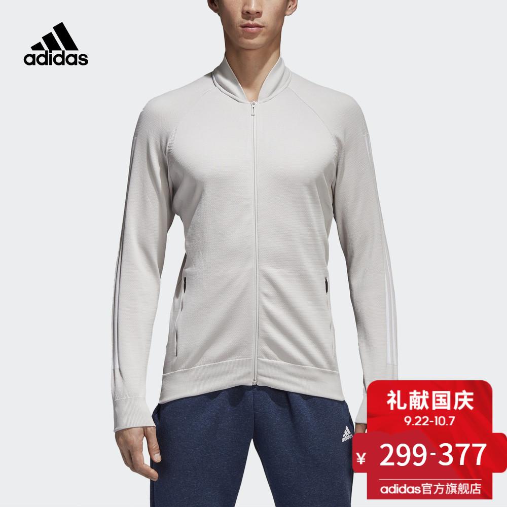 阿迪达斯官方adidas 男子 运动型格 茄克 CW1405 CG2130 CF2496