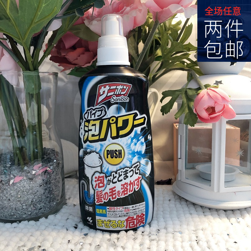 日本进口小林房下水道排水管疏通剂泡沫清洁剂除臭剂 400ml