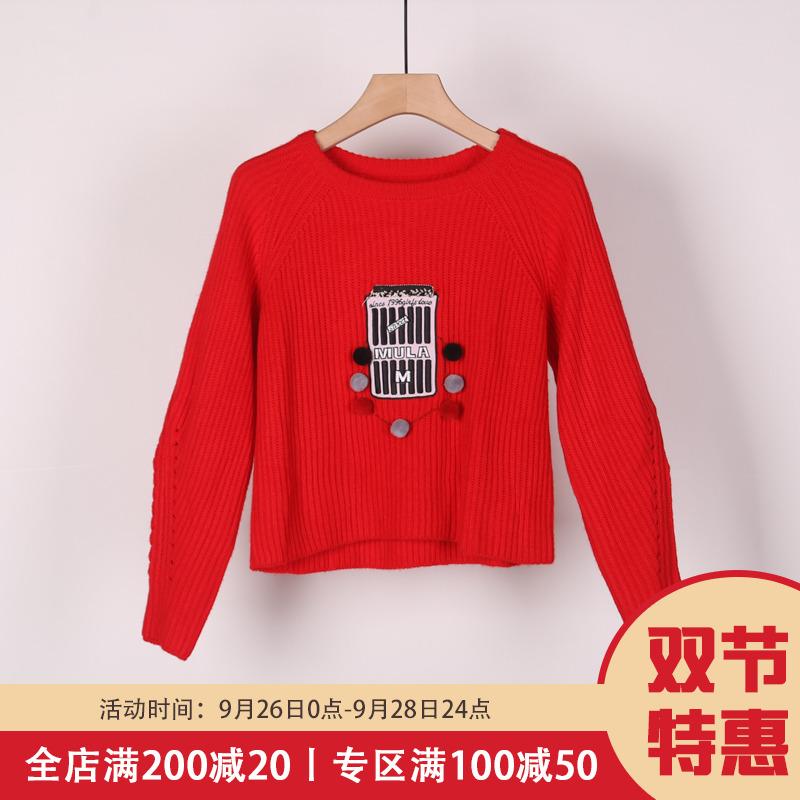 【双节特惠】J◆毛衣――9月26号0点百款秋装上新