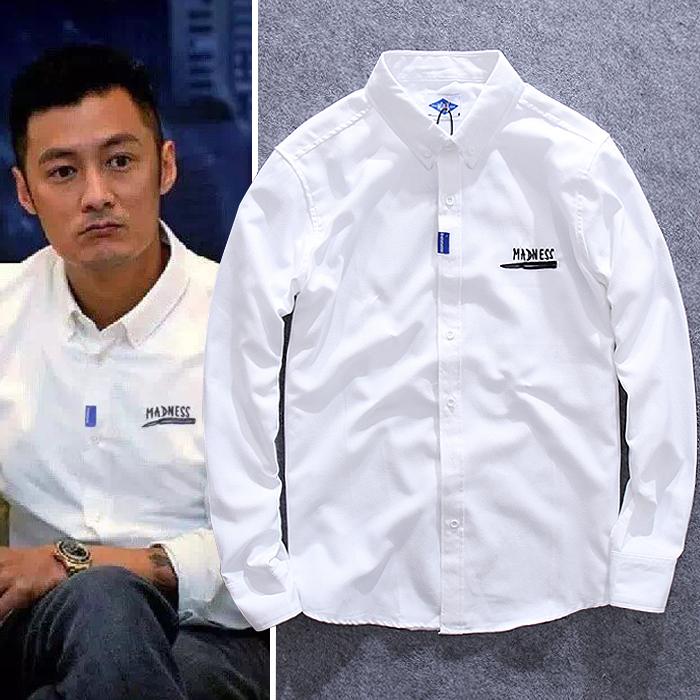 正品潮牌余文乐MDNS MADNESS衬衫休闲长袖?#21487;?#30334;搭牛津纺衬衣男士