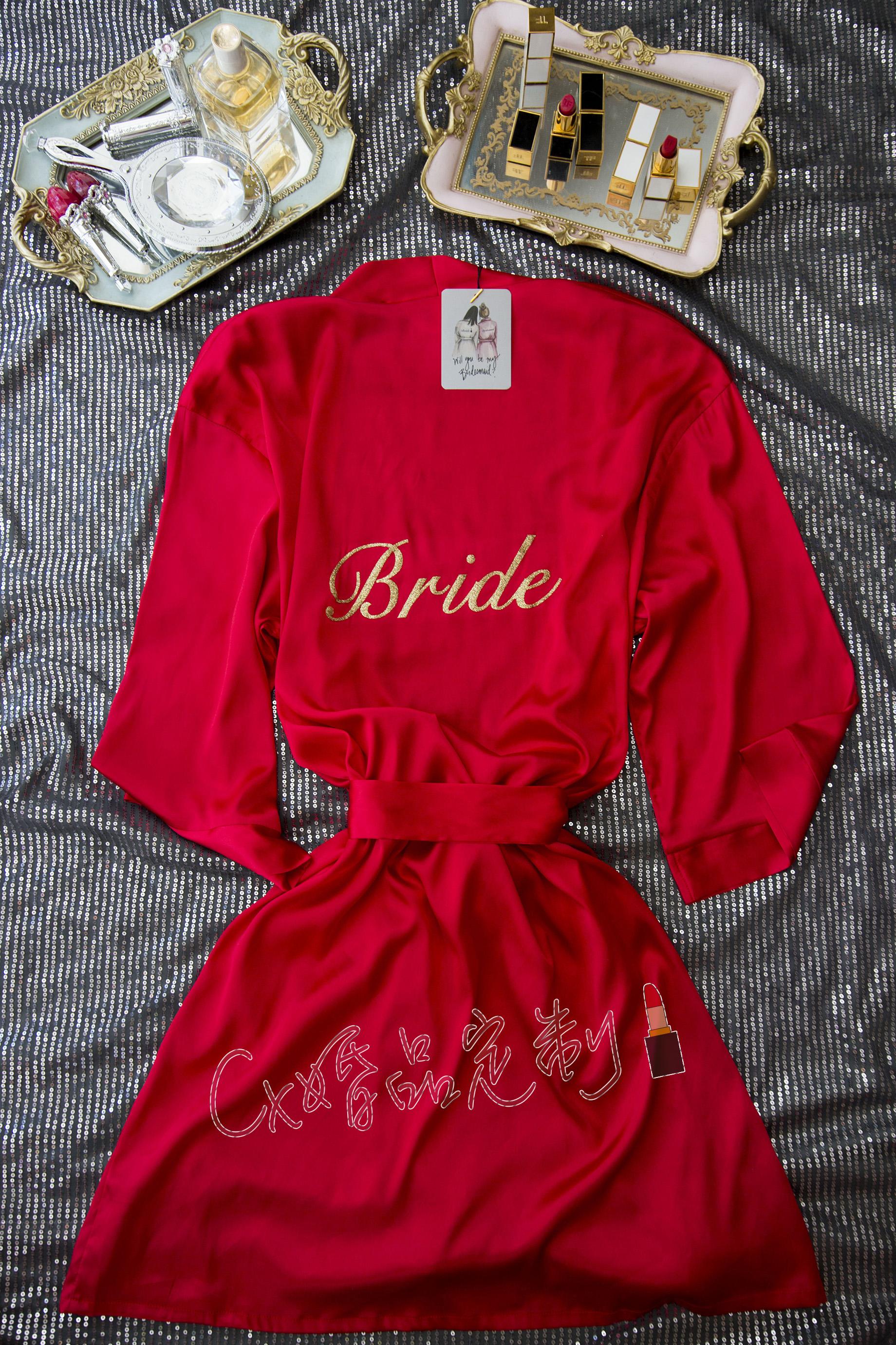 Сейчас в надичии утро платье красный уже прибытия автозагар Bride невеста пижама халаты подруга качели бить составить ночное белье