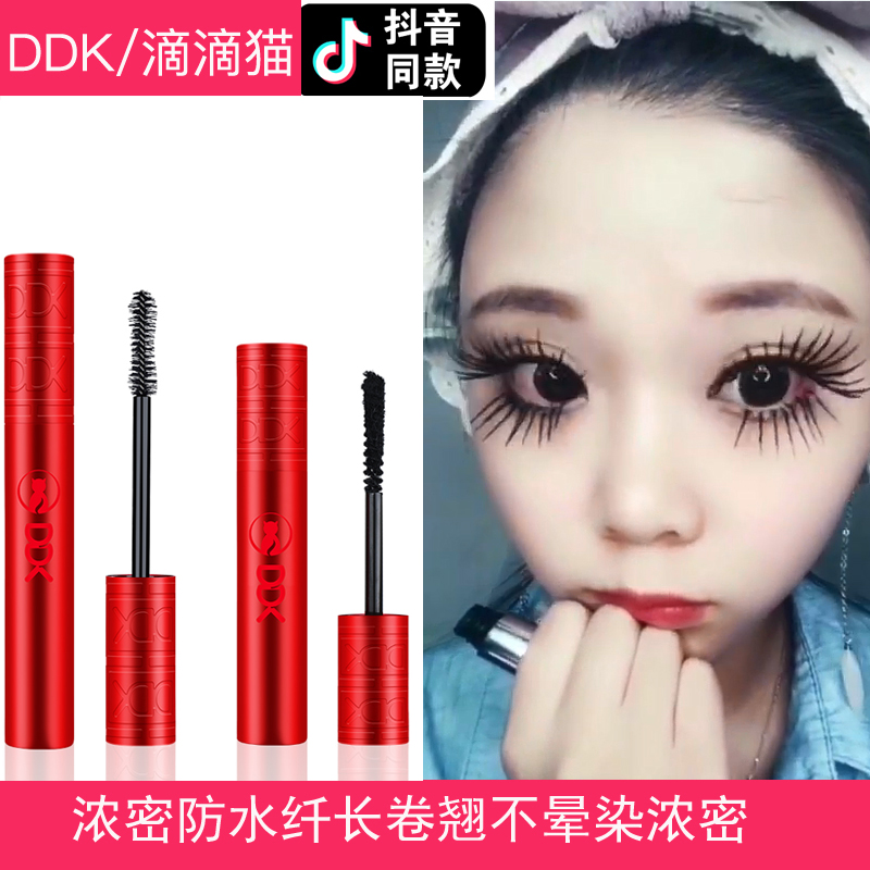 DDK drops of cat Mascara female web red super long waterproof not dizzy dyed magic silk long curled thick authentic