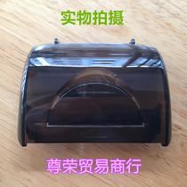 废墨垫打印机清零软件L1300L805L455L1800L360L310爱普生