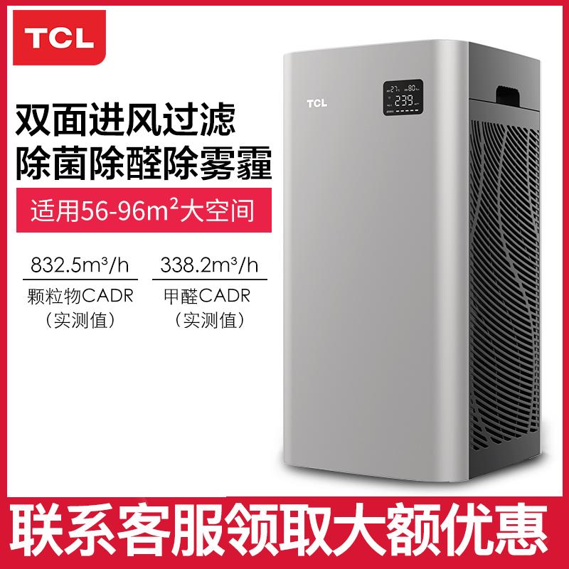 [聚美电器城空气净化,氧吧]TCL空气净化器家用除甲醛除霾杀菌除月销量1件仅售1699元