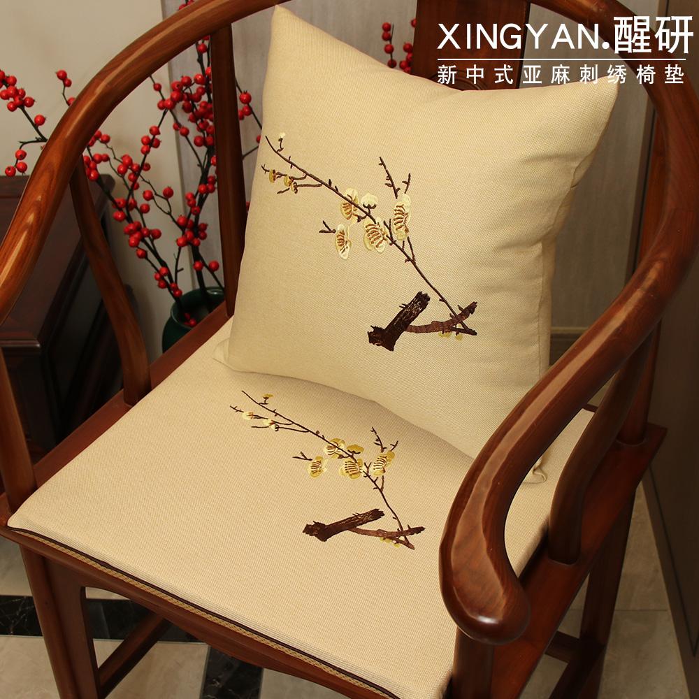 定做生产红木家具仿古家具亚麻棉麻面料餐椅圈椅坐垫沙发坐垫