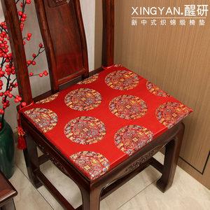 仿古典紅木家具沙發坐墊實木椅子座墊官帽皇宮圈椅墊加厚海綿定做