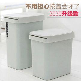 北欧手按垃圾桶有盖家用卫生间客厅长方形翻盖带盖厕所厨房按压式图片