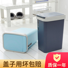 Classified Hand Press Type of Waste Cans Covered Household Toilet Living Room Rectangular Turn-over Toilet with Cover Kitchen Press Type