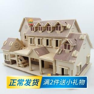 古风建筑小别墅玩具 房屋模型小房子木质diy小屋手工制作礼物拼装