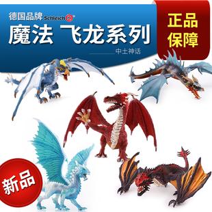 思乐正品 Schleich潜水飞龙模型冰雪风暴龙仿真恐龙儿童玩具侏罗纪