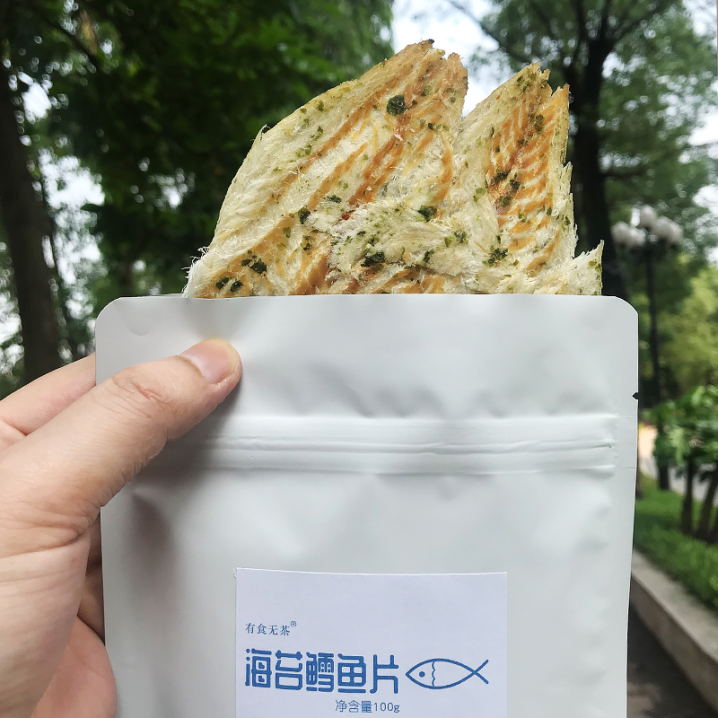 有食无茶 海苔鳕鱼片 即食烤鱼片 青岛零食海鲜小吃100g