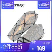 Yaktrax Outdoor snow anti-skid shoe sleeve ICE Claw lightweight simple mountaineering snow grab shoe chain steel roll ice Claw