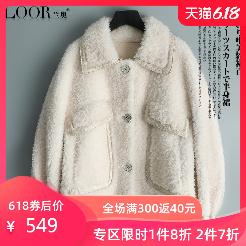 Lano Haining Wool Fur Overcoat Female Autumn and Winter 2019 New Alpaca Cashmere Casual Short Coat