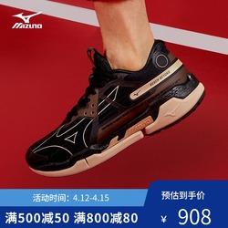 Mizuno美津浓男女兰博基尼联名复古跑鞋PIX LTL|D1GH2143