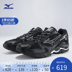 Mizuno美津浓休闲鞋 男女情侣夏季复古经典老爹鞋WAVE RIDER 10