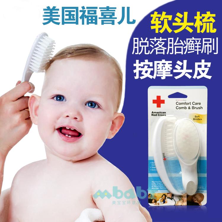 Сша счастье ребенок ребенок гребень ребенок массаж шампунь гребень новорожденных мех безопасность гребень идти шина стригущий лишай шампунь щетка