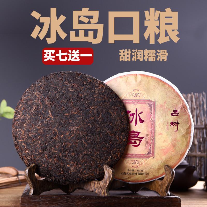 Оригинальный зеленый чай Артикул 595869055259