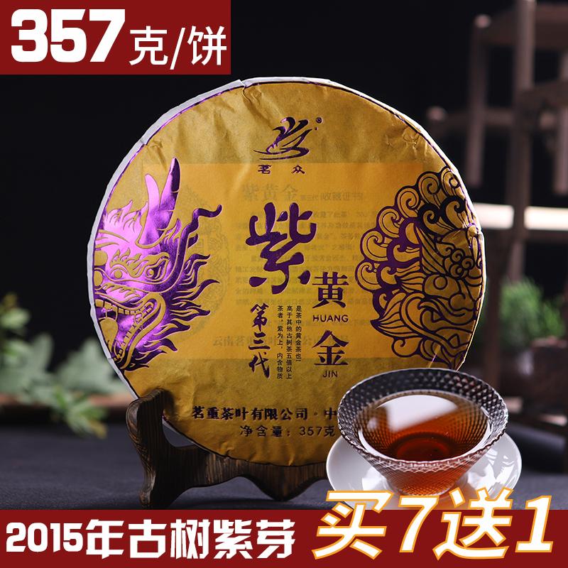 Оригинальный зеленый чай Артикул 577177827241