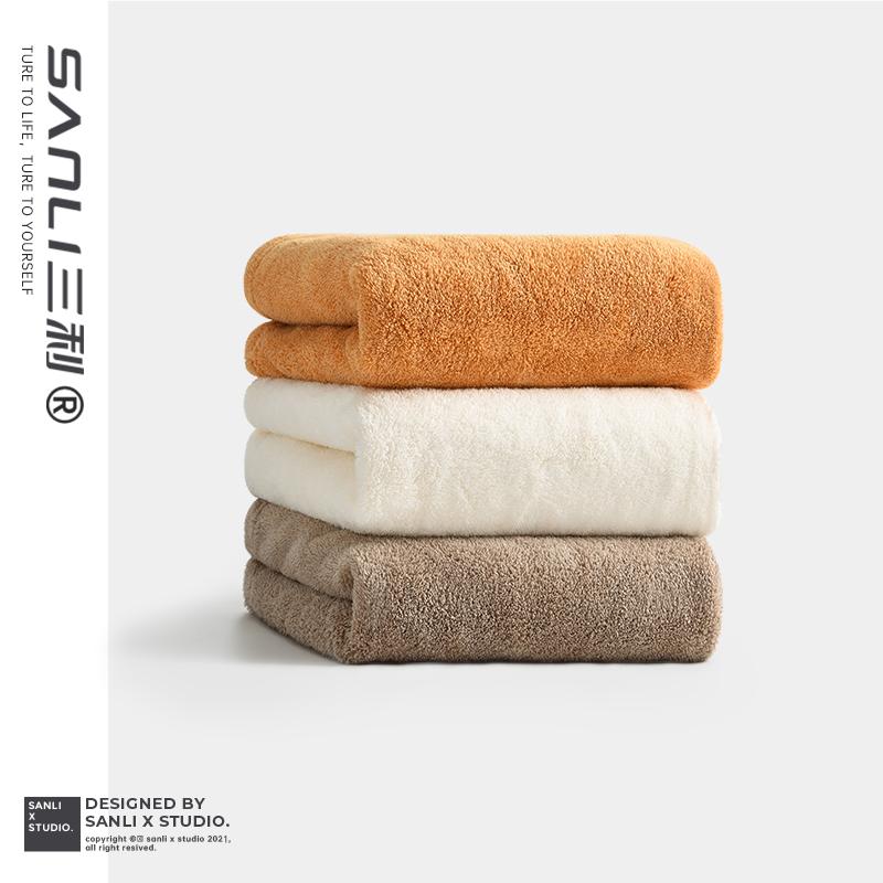 三利毛巾吸水不掉毛男女洗脸洗澡家用珊瑚绒比纯棉速干发情侣面巾